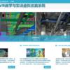 BIMVR教学与实训虚拟仿真系统