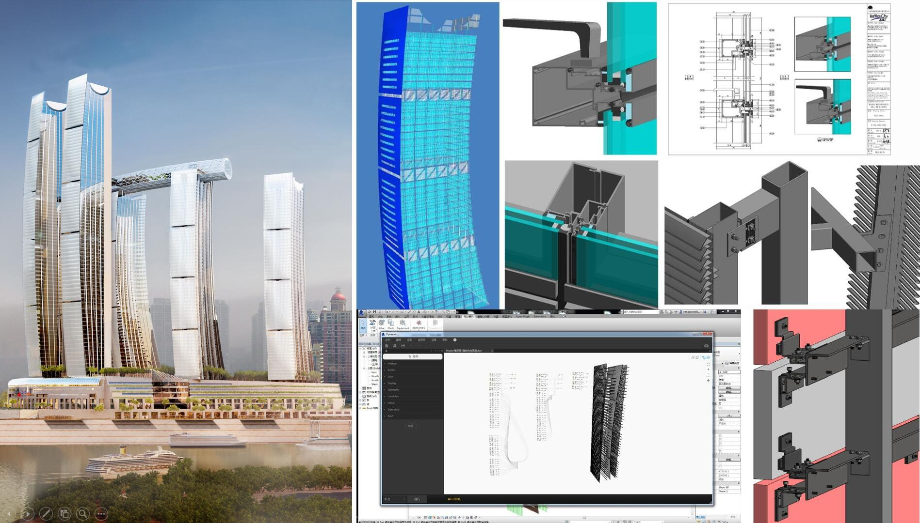 建筑信息模型
